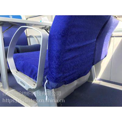 永久阻燃色织面料* ( 动车座椅布)# 永久阻燃座椅布 提花面料
