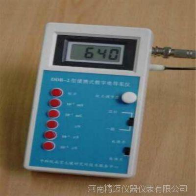 特价供应        电导率仪DDG-9301D/DDG-9301C