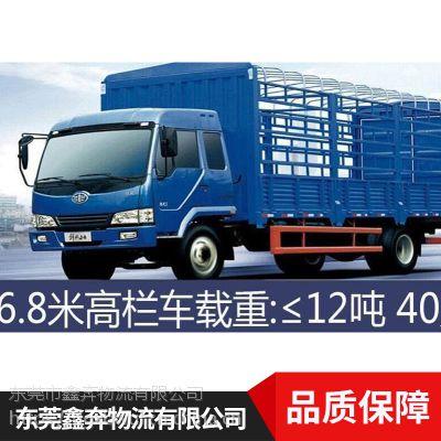 东莞虎门到温州物流货运专线公司服务