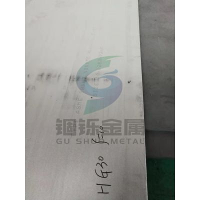 进口Hastelloy G-30合金代理商 镍基合金板供应