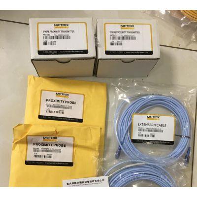 模拟量输出模块990055红外式气体分析仪 EL3060