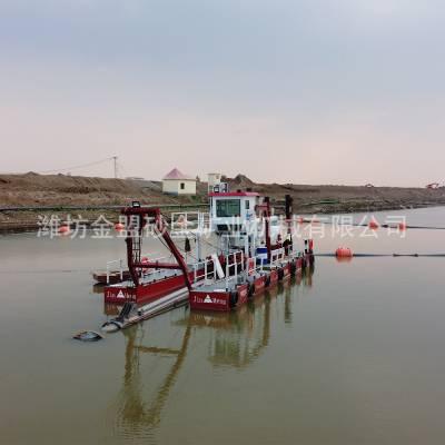四川环保绞吸清淤船生产厂家 大型环保绞吸清淤船多少钱