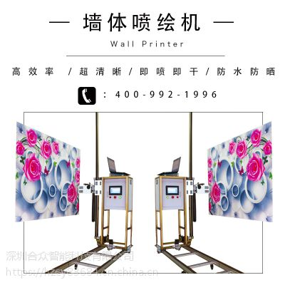 新型户内户外高精度大型喷绘机3d立体绘图设备5d壁画背景图彩绘机