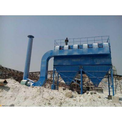 矿石破碎机除尘器——哈尔滨新海德除尘环保设备