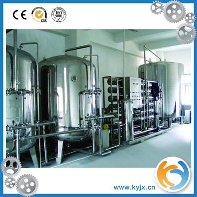 科源机械 CL系列反渗透纯净水处理设备