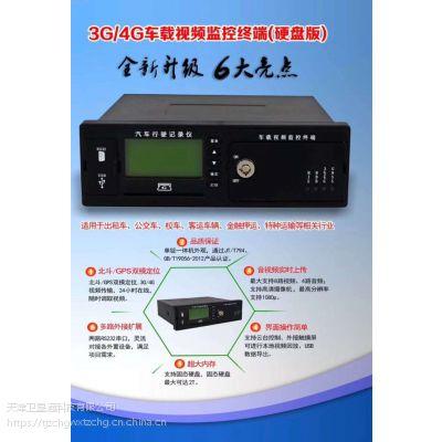物流车gps车辆定位系统,天津运输-配送车GPS卫星定位