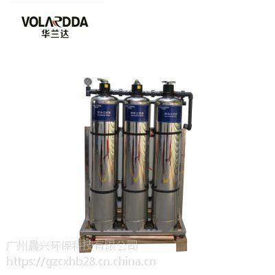 晨兴厂家直销农村井水过滤设备 除氟 除铁锰 除锈味