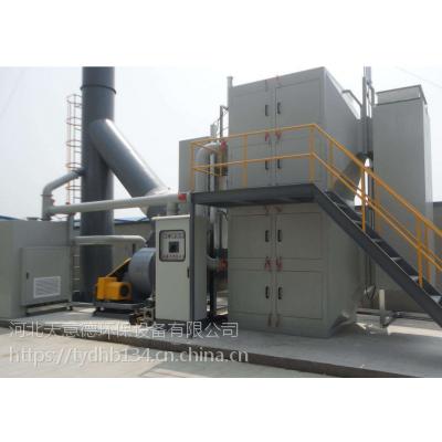 河北布袋除尘器厂家高温布袋脉冲除尘器环保设备定做