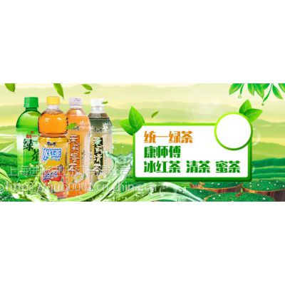 台湾饮料进口报关快速的