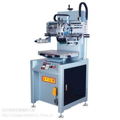 生产小型3050卷对卷玻璃塑料电动杯子丝印机广东丝印机厂家直销