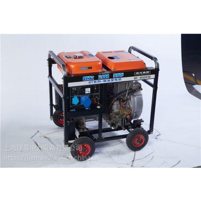 5千瓦开架式柴油发电机价格
