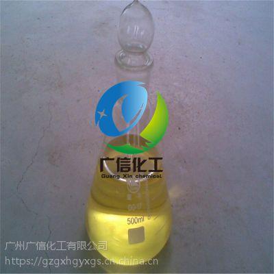 凯松异噻唑啉酮 防霉剂( 洗涤、化妆品专用)杀菌剂卡松