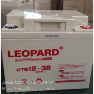 美洲豹蓄电池HTS12-100特价供应