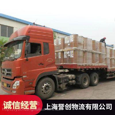 上海到常州誉创长途货运服务公司安全可靠