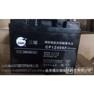 三瑞蓄电池2V100AH蓄电池销售