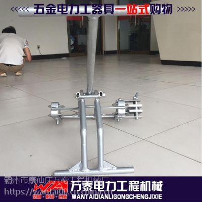 万泰手拉折叠式飞车 线路检修高空作业移动工具