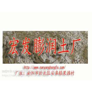 郑州钠基膨润土-打桩用200目价格