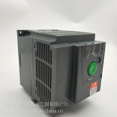 一级代理施耐德ATV310HU22N4A三相变频器价格感人