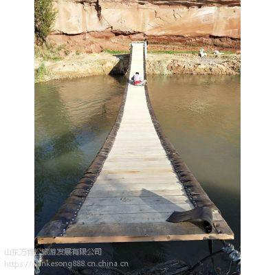 网红抖音桥生产厂家直销安装一次性到位