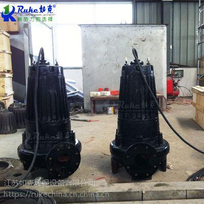 Ruke如克潜水排污泵、WQ10-10-1型号、无堵塞、排污排水效率高