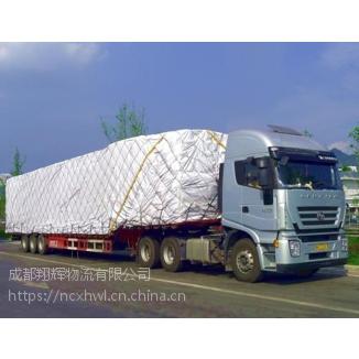 南昌到广东河源市物流专线 货运公司