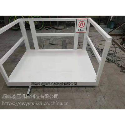 山东超威仓库装卸货专用小型货梯