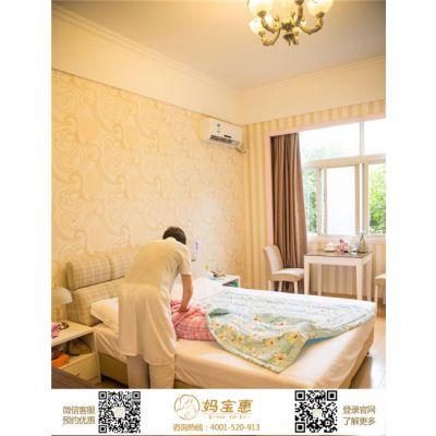 广州海珠区月嫂月子餐地址联系电话广州月子中心优惠预约