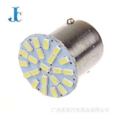 汽车led灯 BAY15D 1157 1206 22SMD LED刹车灯 转向信号灯 备份灯
