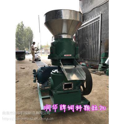 120-400型家用饲养饲料颗粒机 新款畜牧养殖猪牛羊粉碎造粒机