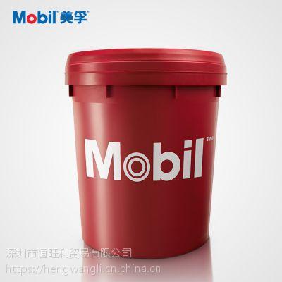 Mobil Pegasus 605美孚飞马605船舶发动机油 燃气发动机油