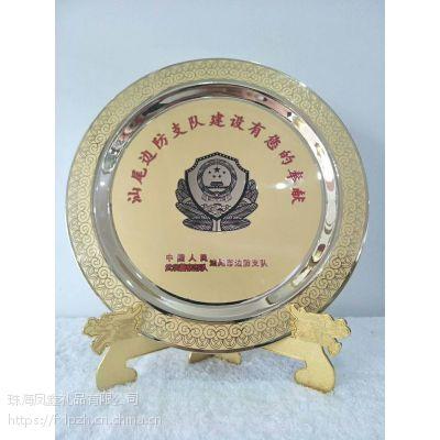 中山教师节纪念品,国庆纪念礼品定做,珠海个性礼品奖盘