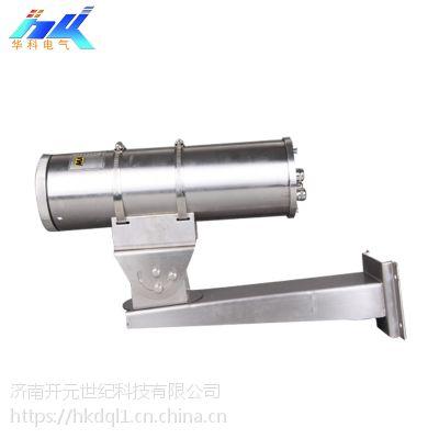 华科电气KBA127矿用防爆摄像仪煤矿隔爆型网络摄像仪