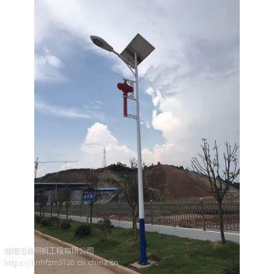 湖南株洲安仁县太阳能道路灯厂家批发价 高杆灯庭院灯