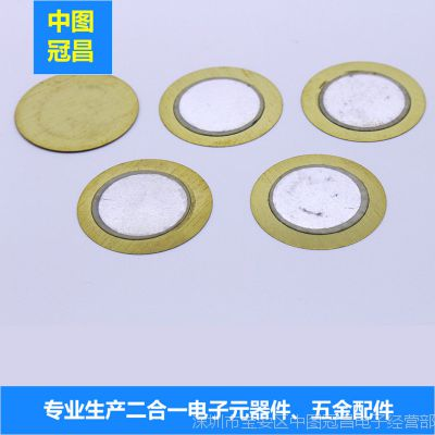 厂家热销电声器件电磁式蜂鸣器 电子元器件配件蜂鸣片 压电陶瓷片