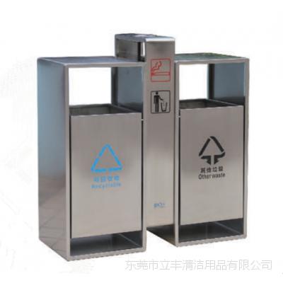 LF-B202户外不锈钢垃圾桶 创意分类垃圾箱 户外二分类果皮桶