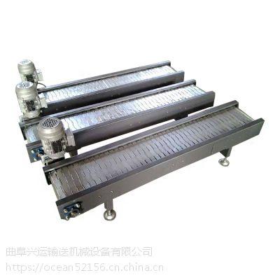 曲阜板链输送机多用途 升降式链板输送机调试专业厂家