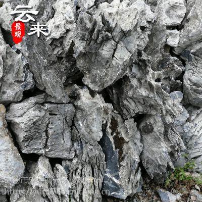 大英石,小英石,英石叠石,英石峰石