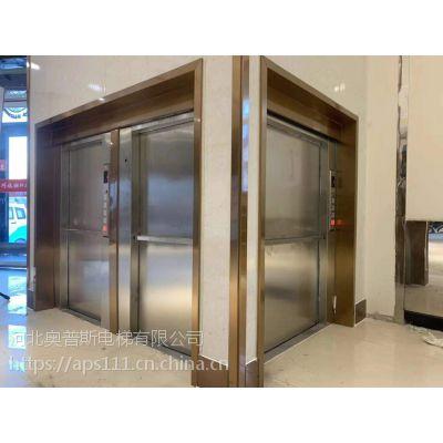 肃宁地区饭店专用食品电梯 传菜电梯 专业生产厂家 价格