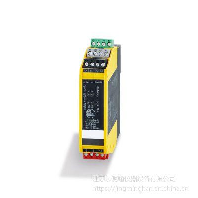 德国IFM/易福门 安全继电器 - 安全停止型监视器 DA102S