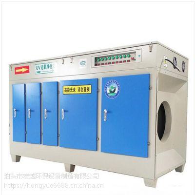 光氧净化器 厂家直销 环保设备 废气处理设备