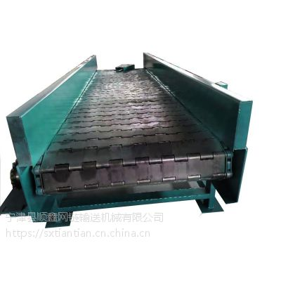 工件链板输送机A岚谷工件链板输送机A工件链板输送机厂家定制样式