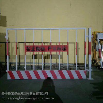 临边隔离栏杆 学校建设外围围栏 地铁线路修建围栏
