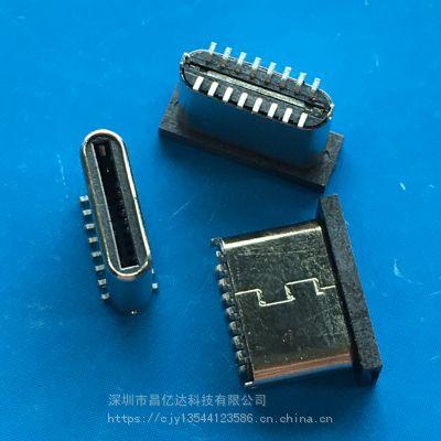 16P立贴type-c公头 USB 3.1短体立式贴片SMT H=7.2mm 带防尘胶塞