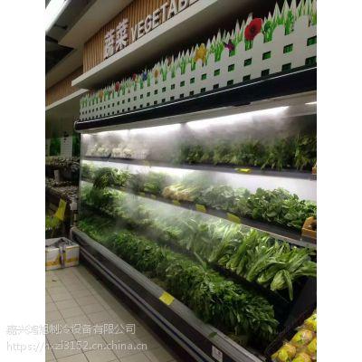 风幕柜蔬菜保鲜柜专用喷雾加湿器,选·嘉兴鸿旭