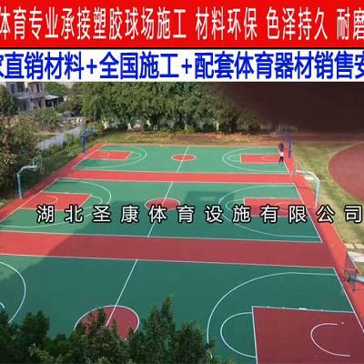 襄阳塑胶篮球场施工 丙烯酸篮球场材料施工注意事项
