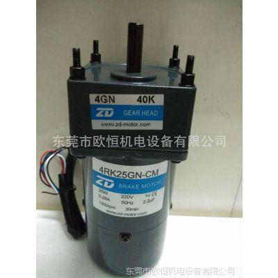交流齿轮减速电机(微型)/可逆电动机/4RK25GN-CM/4GN7.5K 4GN75K