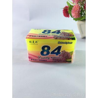 厂家供应肥皂 84洗衣皂 透明皂除菌皂 五元百货