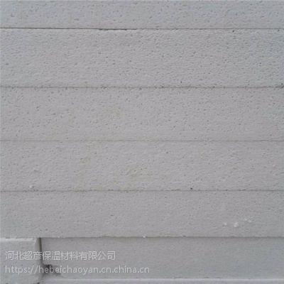 晋州市6个厚改性硅质聚苯保温板有备案厂家/产品型号