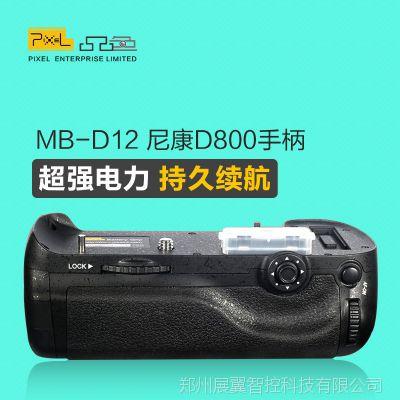 品色 MB-D12 单反相机竖拍手柄 尼康D800E D810相机手柄电池盒