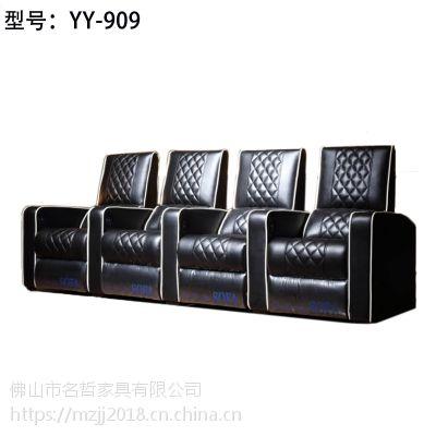 电影院沙发适合家庭影院、戏院电动影院沙发